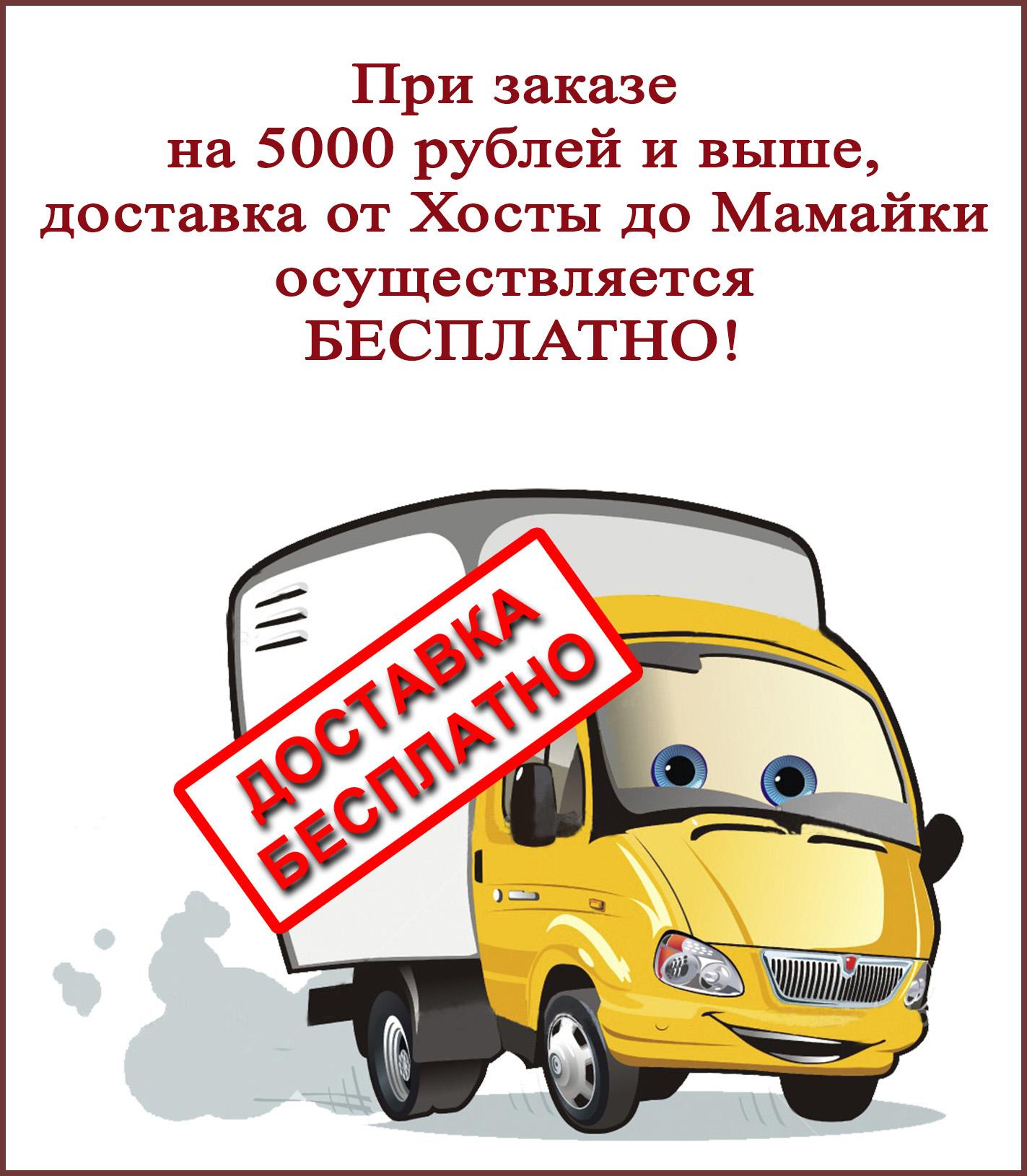 akciya-oplta-1002